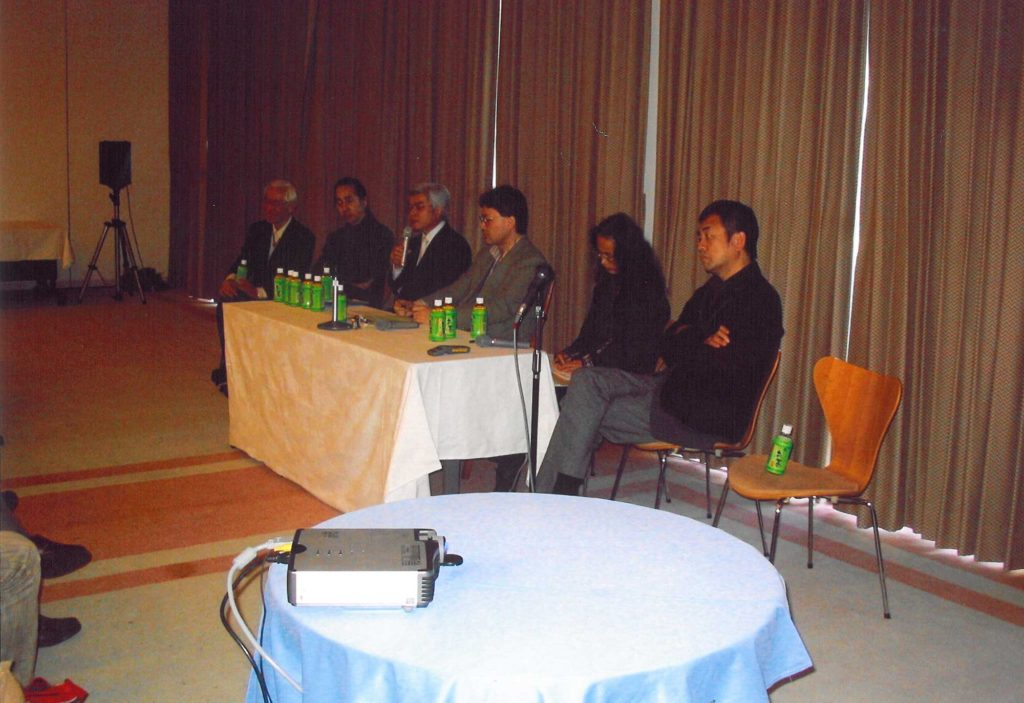 event2006-2