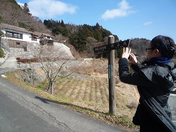 79回目 町田久美さん