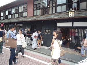 uwajima-2